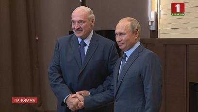 Президенты Беларуси и России встретились на форуме в Могилеве