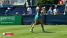 Арина Соболенко сегодня поборется за выход в 1/8-ю финала турнира в Истборне Арына Сабаленка сёння пазмагаецца  за выхад у 1/8-ю фіналу турніру ў Істбарне Arina Sobolenko to compete for exit in 1/8th finals of Nature Valley International in Eastbourne