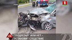 Нашелся автомобилист, который мог спровоцировать аварию на проспекте Лебедева в Гродно