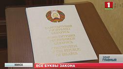 15 марта 1994 была принята первая в суверенной Беларуси Конституция 15 сакавіка 1994 была прынятая першая ў суверэннай Беларусі Канстытуцыя First Constitution of sovereign Belarus adopted on March 15, 1994