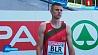 Виталий Парахонько победил в беге на 110 м с барьерами на турнире в Копенгагене Віталь Парахонька перамог у бегу на 110 м з бар'ерамі на міжнародным турніры ў Капенгагене Belarusian athlete Vitaliy Parahonko wins 110 m hurdles at international tournament in Copenhagen