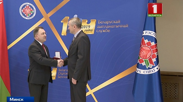 Foreign Ministry employees awarded badges of distinction of Belarus diplomatic service