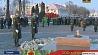 В Гродно состоялось торжественное возложение цветов к Вечному огню  У Гродне адбылося ўрачыстае ўскладанне кветак да Вечнага агню