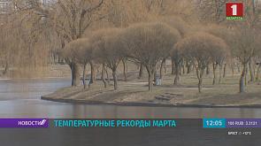 В Беларусь идет похолодание