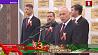 Как иллюстрация достижений мирной Беларуси - Доска почета Витебска и области