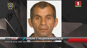 Пятеро человек обманом пытались завладеть квартирой 56-летней жительницы Гомеля