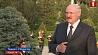 Президент прибыл с официальным визитом в Узбекистан Прэзідэнт прыбыў з афіцыйным візітам ва Узбекістан President of Belarus arrives in Uzbekistan for official visit