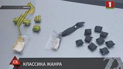 В Минске задержаны двое закладчиков наркотиков