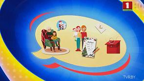 Про Деда Мороза и сказки для ребёнка