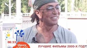 Интервью Валерия Леонтьева