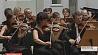 Минск накануне услышал звучание знаменитой скрипки Гварнери Мінск напярэдадні пачуў гучанне знакамітай скрыпкі Гварнеры