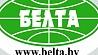 95 лет отмечает агентство БелТА 95 гадоў адзначае агенцтва БелТА News agency Belta turns 95