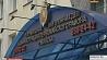 Пьяный россиянин напал на сотрудника метро в Минске П'яны расіянін напаў на супрацоўніка метро ў Мінску