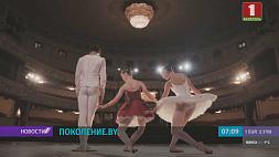 """Серию проекта """"Поколение.by"""" о будущих артистах балета смотрите сегодня на """"Беларусь 1"""""""