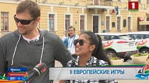 Минск с помощью спорта стал безграничным для десятков стран Мінск з дапамогай спорту стаў бязмежным для дзясяткаў краін