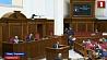 Рада Украины не стала рассматривать два законопроекта, предложенных Владимиром Зеленским Рада Украіны  не стала разглядаць два законапраекты, прапанаваныя Уладзімірам Зяленскім