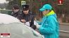 Сотрудники ГАИ сегодня проверяли, как водители перевозят детей Супрацоўнікі ДАІ сёння правяралі, як вадзіцелі перавозяць дзяцей