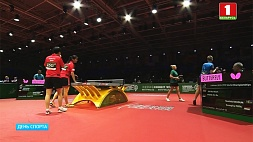 Дарья Триголос выбывает на первой стадии основной сетки чемпионата мира по настольному теннису в Будапеште Дар'я Трыгалас выбывае на першай стадыі асноўнай сеткі чэмпіянату свету па настольным тэнісе ў Будапешце