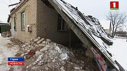 Мокрый снег стал причиной обрушения кровли в частном доме в Горках Мокры снег стаў прычынай абвальвання даху ў прыватным доме ў Горках