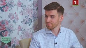 Максим Михалев - один из создателей гастрономического гида по белорусской кухне