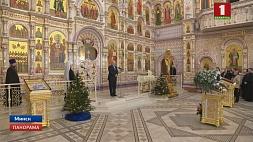 Александр Лукашенко: Рождество - один из самых глубоких по смыслу христианских праздников Аляксандр Лукашэнка: Нараджэнне Божае - адно з найглыбейшых па сэнсе хрысціянскіх святаў Orthodox believers celebrate Christmas