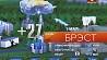 Прогноз погоды на 1 мая Прагноз надвор'я на 1 мая