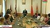Женщин-директоров, судей и заведующих с праздником весны поздравил губернатор области Борис Батура