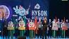 Лучшие молодые биатлонисты страны принимают участие в первом Кубке Белорусской федерации биатлона Найлепшыя маладыя біятланісты краіны прымаюць удзел у першым Кубку Беларускай федэрацыі біятлона Best young biathletes from Belarus to take part in First Belarusian Biathlon Federation Cup
