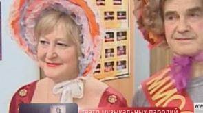 """Театр музыкальных пародий """"Антистресс"""", г. Гомель"""