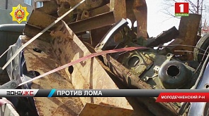 В Молодечненском районе правоохранители задержали парней, которые везли сдавать металлолом