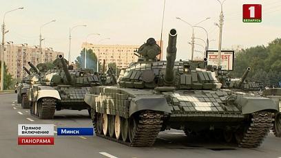 В Минске сегодня пройдет генеральная репетиция парада