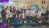 Школьники презентовали разработки, которые помогают подросткам решать проблемы взаимоотношений Школьнікі прэзентавалі распрацоўкі, якія дапамагаюць падлеткам вырашаць праблемы ўзаемаадносін