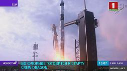 SpaceX может стать первой в истории частной компанией, которая запустит человека в космос