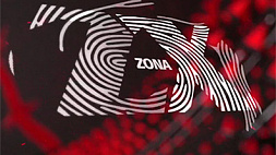 Зона X