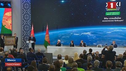 Минск принимает XXXI Международный конгресс Ассоциации участников космических полетов