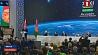 Минск принимает XXXI Международный конгресс Ассоциации участников космических полетов Мінск прымае XXXI Міжнародны кангрэс Асацыяцыі ўдзельнікаў касмічных палётаў Minsk hosts 31st International Space Congress