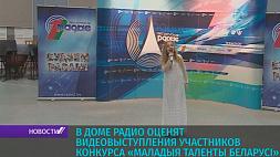 Спасибо белорусским докторам будет звучать в эфире Белорусского радио