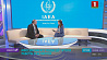 Миссия МАГАТЭ оценила ядерную инфраструктуру Беларуси Місія МАГАТЭ ацаніла ядзерную інфраструктуру Беларусі IAEA mission assesses nuclear infrastructure of Belarus