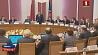 В МИД сегодня проходит расширенное заседание коллегии У МЗС сёння  праходзіць пашыранае пасяджэнне калегіі