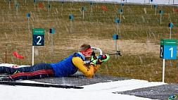 Из-за погодных условий изменено расписание кубка IBU по биатлону в Раубичах З-за ўмоў надвор'я зменены расклад кубка IBU па біятлоне ў Раўбічах
