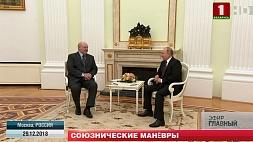Каким будет для Беларуси союзный год? Якім будзе для Беларусі саюзны год? What 2019 will be like for the union of Russia and Belarus?