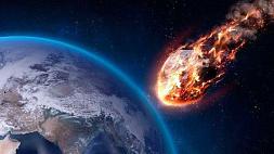 NASA: Астероид из категории потенциально опасных приблизится к Земле 6 июня