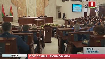 Главные экономические проекты и поручения Президента в Послании
