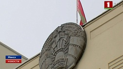 Белорусские парламентарии рассмотрят девять законопроектов Беларускія парламентарыі разгледзяць дзевяць законапраектаў Belarusian parliamentarians to consider 9 bills in last week of autumn session