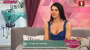 Надежда Дамковская