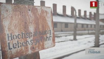 """На """"Беларусь 1"""" стартуе трылогія дакументальных ваенных расследаванняў АТН"""