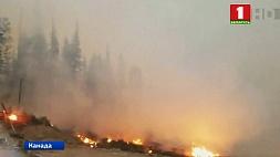 Лесные пожары опять охватили Канаду Лясныя пажары зноў ахапілі Канаду