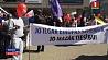 В Риге  проходит массовое шествие против ликвидации русских школ У Рызе  праходзіць масавае шэсце супраць ліквідацыі рускіх школ