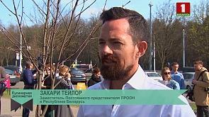 Закари Тейлор - заместитель Постоянного представителя ПРООН в РБ