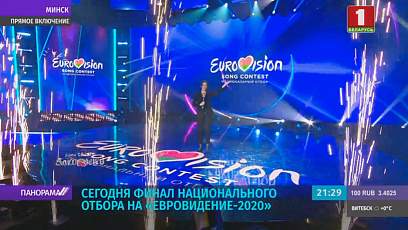 "Победителя нацотбора на ""Евровидение-2020"" выберут жюри и зрители. Трансляция шоу в 22:00"